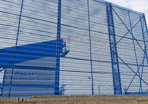 海西防风网